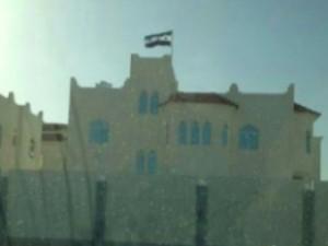 Syria-embassy-Doha-Qatar-300x225