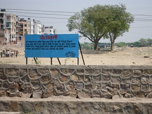 a piece of UP govt. land lying unused in Jamia Nagar