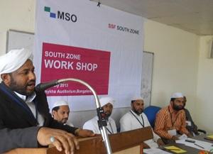 MSO leadership workshop