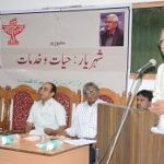 Urdu poet Shahryar remembered at AMU
