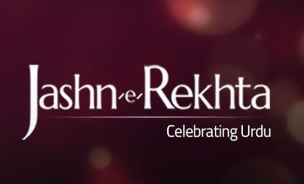 Jashn-e-Rekhta Urdu festival