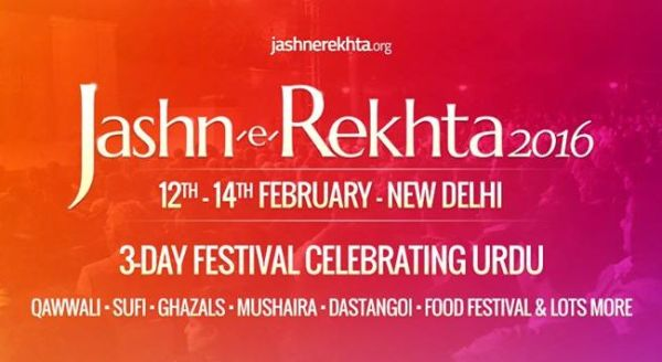 Urdu fair Jashn-e-Rekhta in Delhi