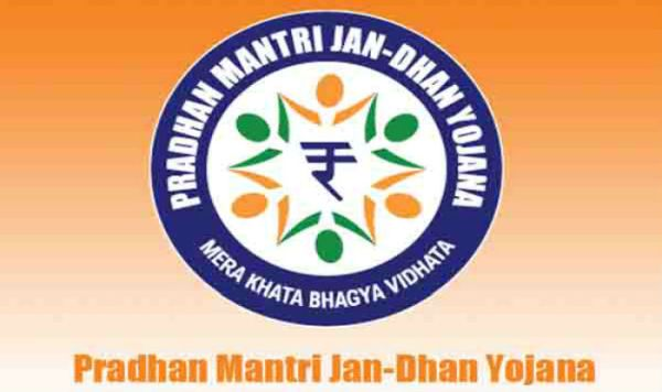 Pradhan Mantri Launches Jan Dhan Yojana PMJDY Application Form