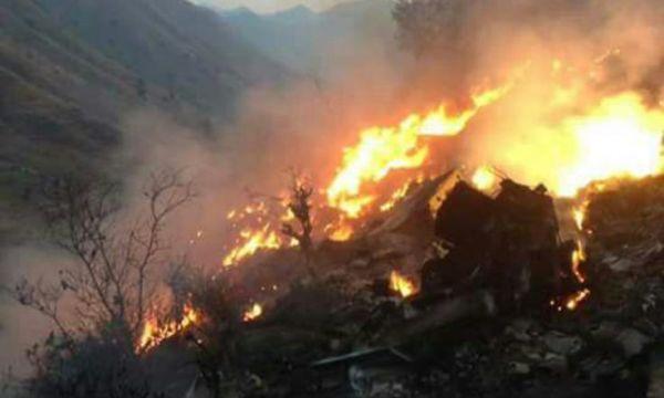 Pakistan plane crash.