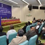 Naqvi addressing Annual Conference of State Minorities Commissions at Vigyan Bhawan.
