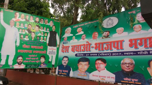 Sharad, Mamata, Akhilesh, Azad to attend Lalu's anti-BJP rally