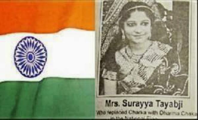 Surayya Badruddin Tayyabji: The designer of Indian National Flag