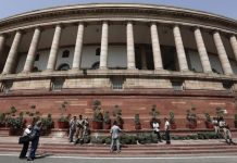 List of Muslim MPs elected for 2014 Lok Sabha - Muslim Mirror