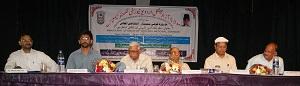 L-R: Dr. Omair Manzar, Dr. Abdul Quddoos, Prof. Shah Abdus Salam, Prof. Mohammad Muzammil, Prof. Kahlid Mahmood, Mr. Rizwan Ahmad (IPS)