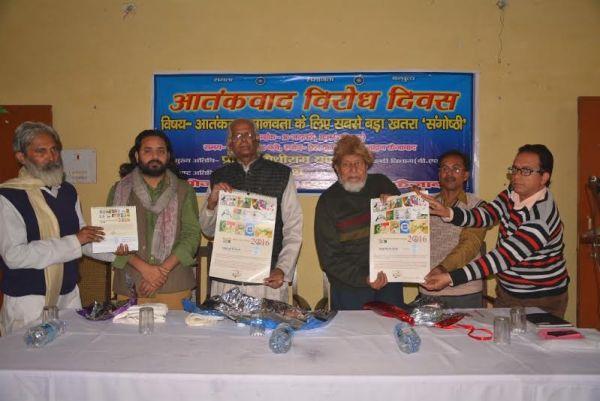 Calendar release on Indo-Pak friendship