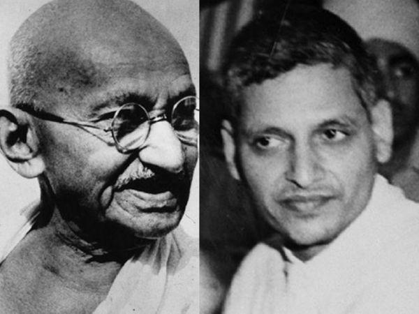 Nathu Ram Godse, Mahatma Gandhi, Rashtriya Swayamsevak Sangh (RSS),