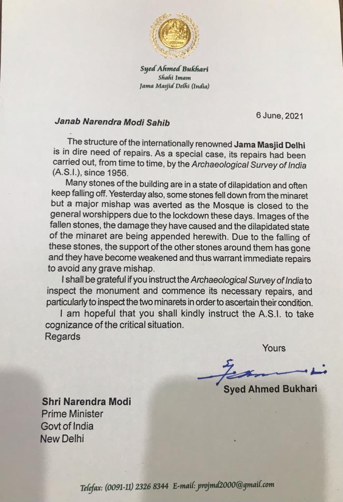 The letter written to Prime Minister Narendra Modi.